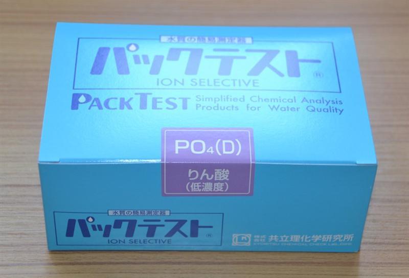WAK-PO4(D)總磷快速測試包廠家直銷