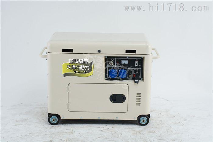 6kw单缸柴油发电机价格