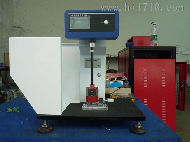 东莞工厂直销 数显式悬臂梁冲击试验机BK-XBL-5.5D