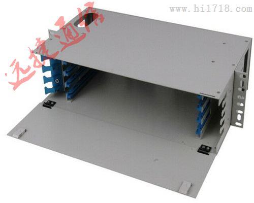 ODF单元箱安装方法介绍