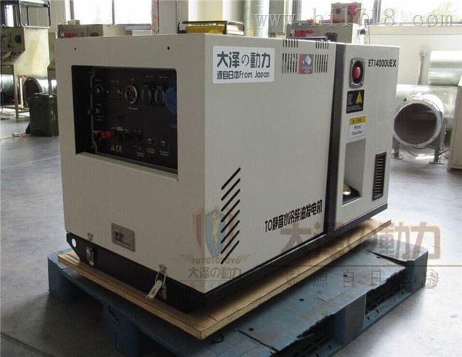 工程施工10kw柴油发电机组价格
