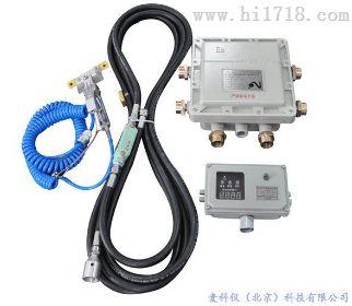 溢油静电保护器(上装) SLA-S-IIC  麦科仪价钱优惠