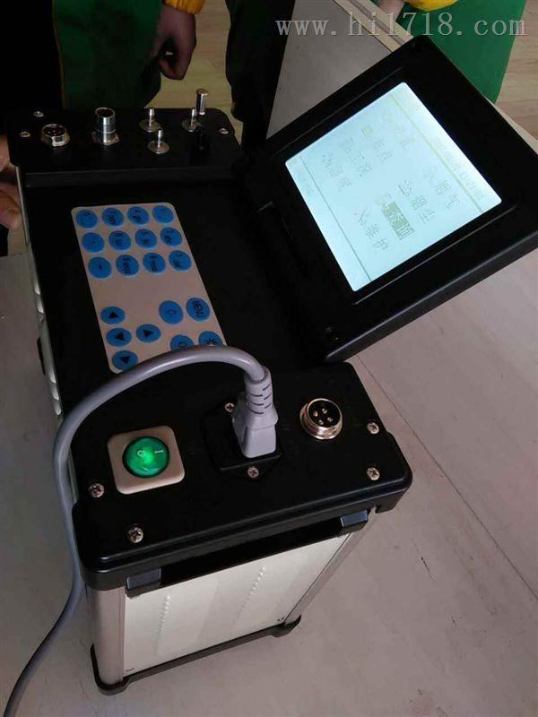 工业炉窑烟尘烟气测试仪LB-70C国标称重法