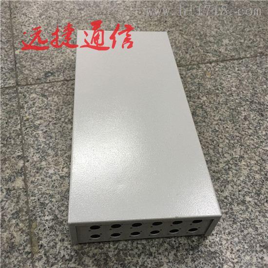 8芯光缆终端盒图文并茂介绍