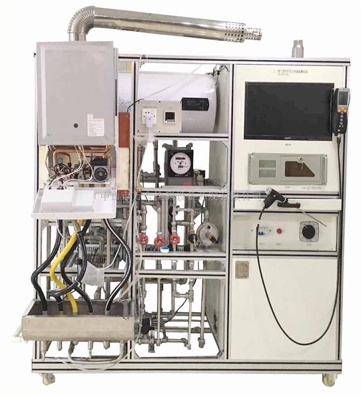 燃气壁挂炉综合性能检测设备(实验室专用)WH-CL02-800C