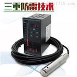 德控地下水位测量仪WH311,品牌厂家直供地下水位变送器