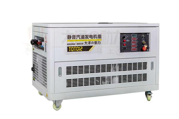 12kw静音汽油发电机组价格