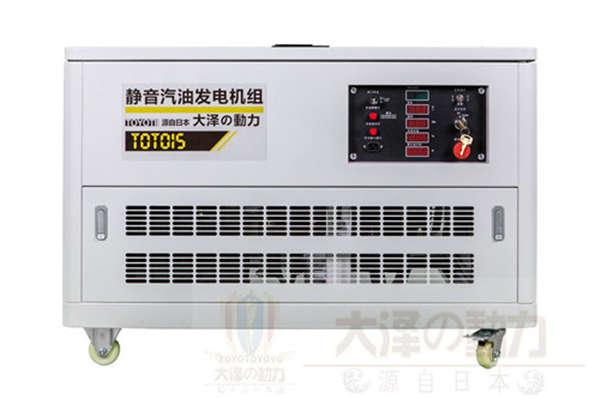 15kw静音汽油发电机组价格