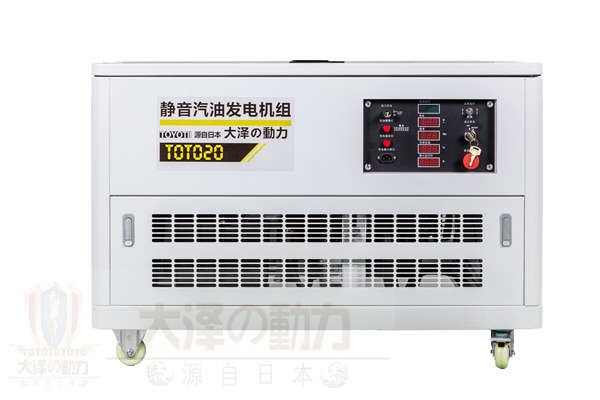 25kw静音汽油发电机组价格
