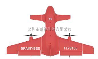 YFM8160垂直起降无人机