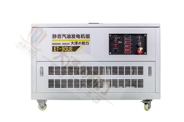 30kw汽油发电机静音售价