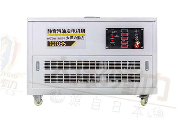35KW静音汽油发电机组价格