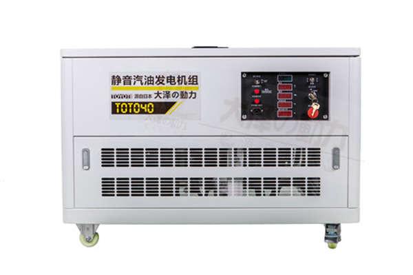 40KW静音汽油发电机组价格