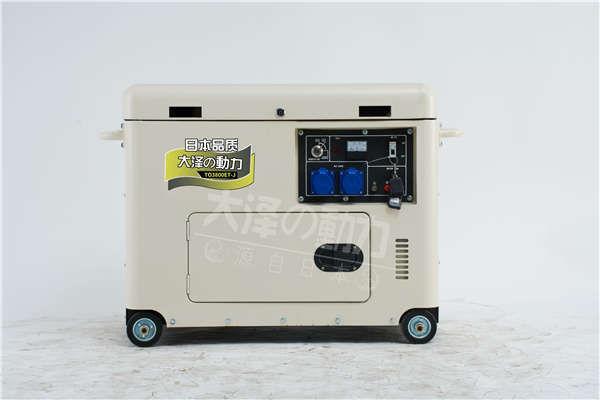 7kw静音柴油发电机组报价