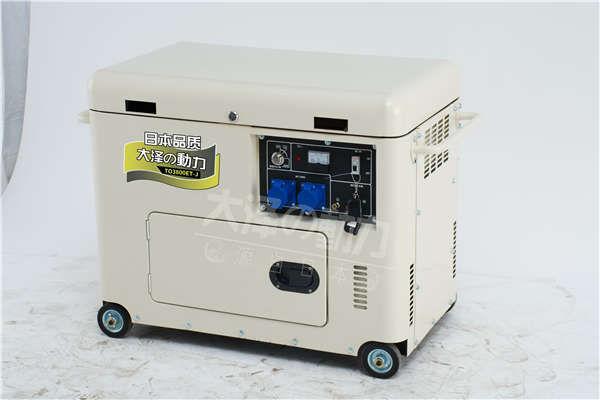 3kw静音柴油发电机组报价