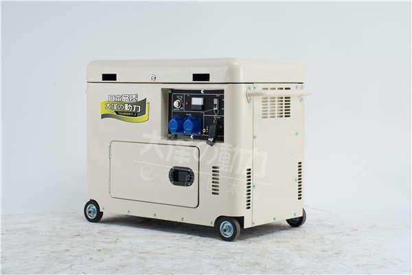 无刷小型8kw静音柴油发电机