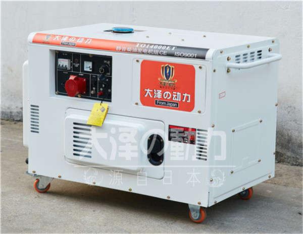 12kw静音款柴油发电机组价格