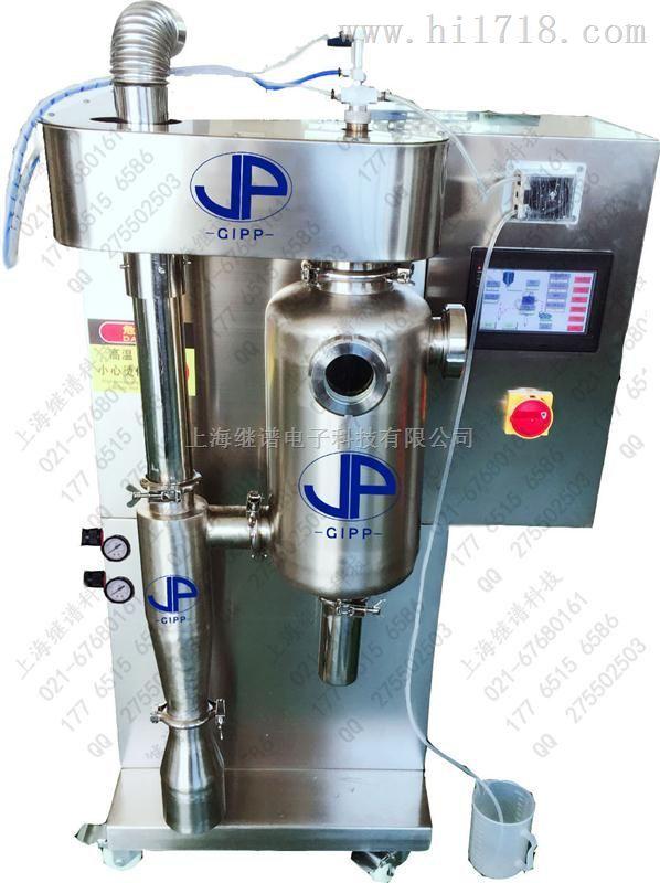 实验室喷雾干燥机简介喷雾干燥机产品特点