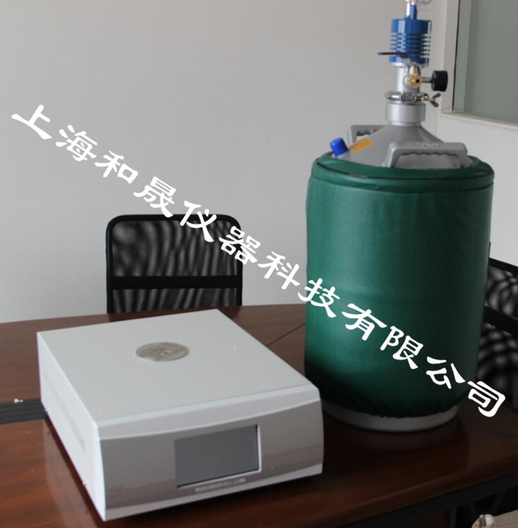 低温降温差示扫描量热仪