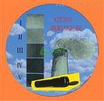 QT201 林格曼测烟望远镜