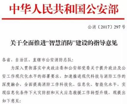 喜大普奔-安科瑞安齐用电APP入驻苹果APP Store-微疑推送郭海霞473.png
