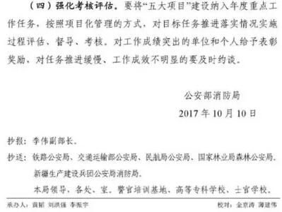 喜大普奔-安科瑞安齐用电APP入驻苹果APP Store-微疑推送郭海霞477.png