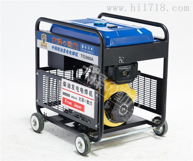管道施工300a柴油发电电焊机组价格