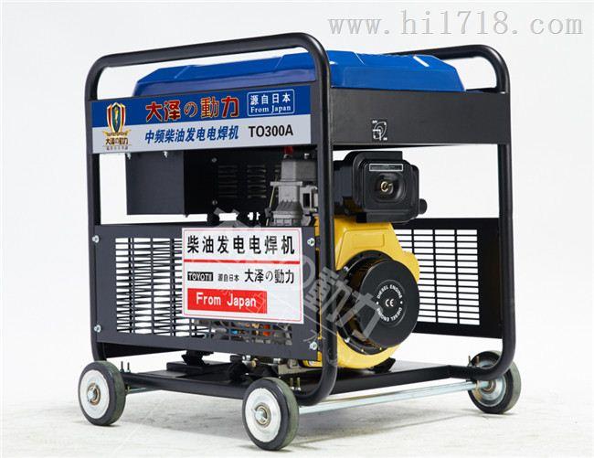 300a柴油发电电焊机组发动机类型