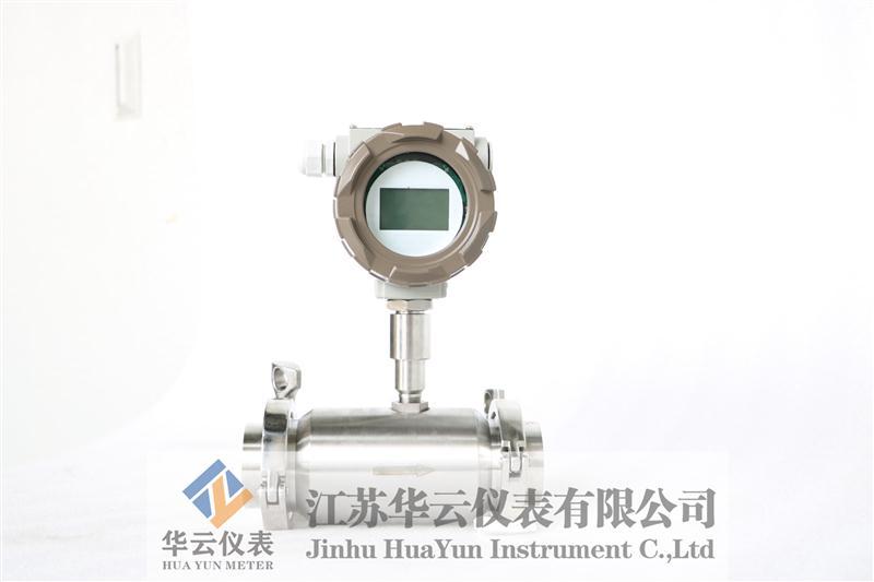 涡轮流量计 HY-LWGY 华云仪表热水流量计