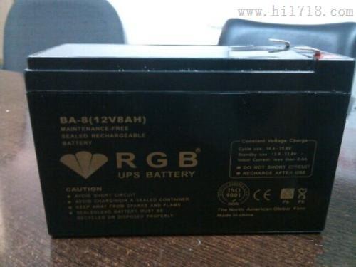 铅酸蓄电池 BA-8(12V8AH) RGB 蓄电池厂家直销