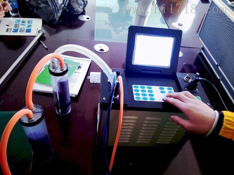 路博烟尘自动测试仪