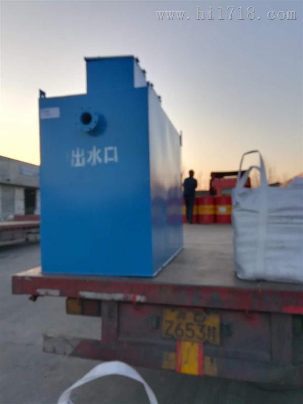 医疗机构污水处理设备