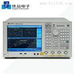 E5071C矢量網絡分析儀 agilent安捷倫網分