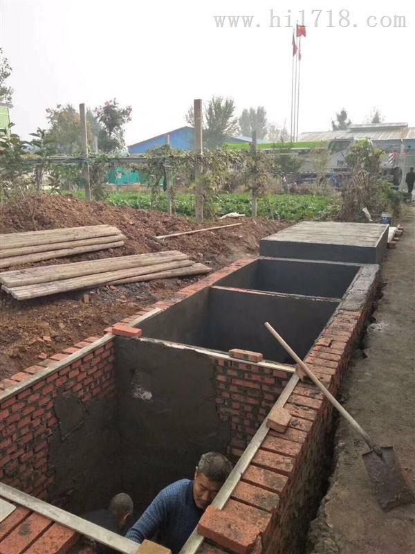 小型生活污水处理成套设备