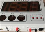 SCW-98A挂壁式钢水测温仪 大屏幕 数显