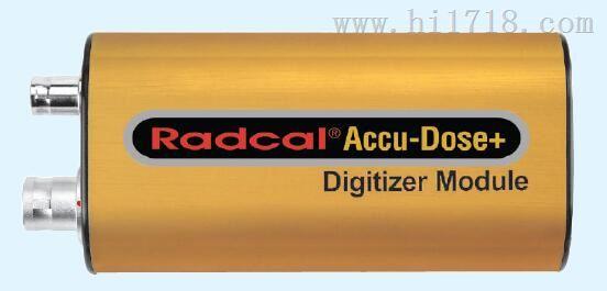 Accu Dose+ X射线分析仪 北京华贺专业代理进口