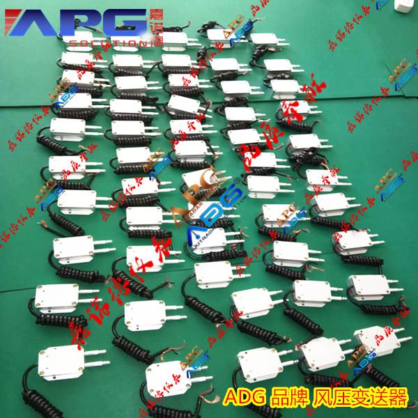 100PA风压传感器