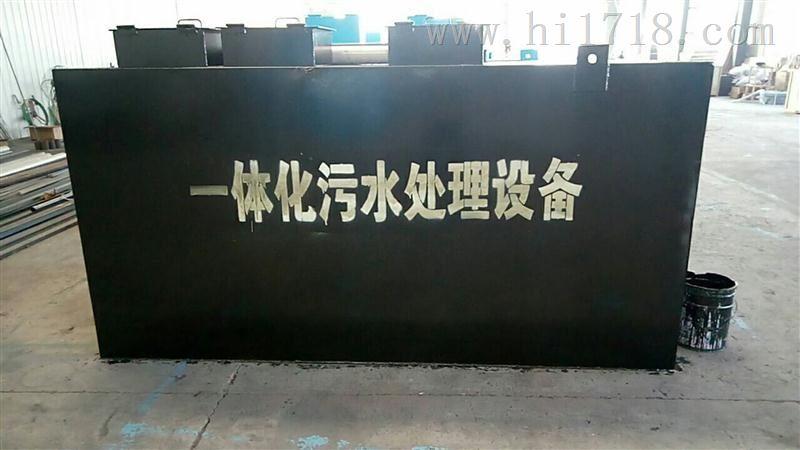 微动力污水处理设施