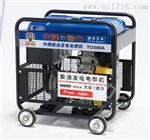 能发电带电焊300a发电电焊机组