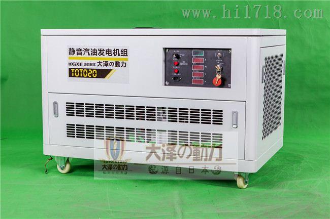 20千瓦汽油发电机功率,20kw汽油发电机组价格