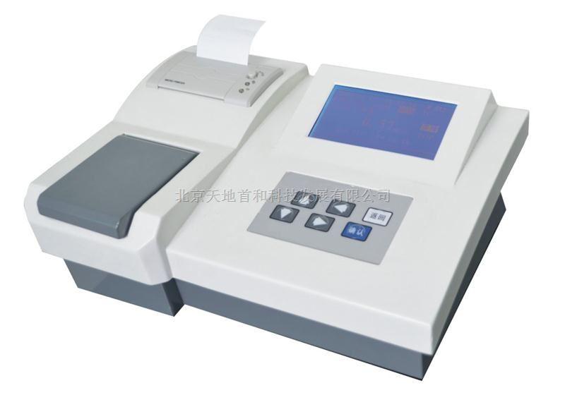 实验室可直接打印检测结果的水中臭氧测定仪TDO3-260A