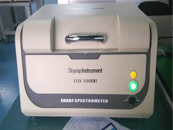 浙江ROHS光谱仪,检测设备EDX1800B,厂家直销