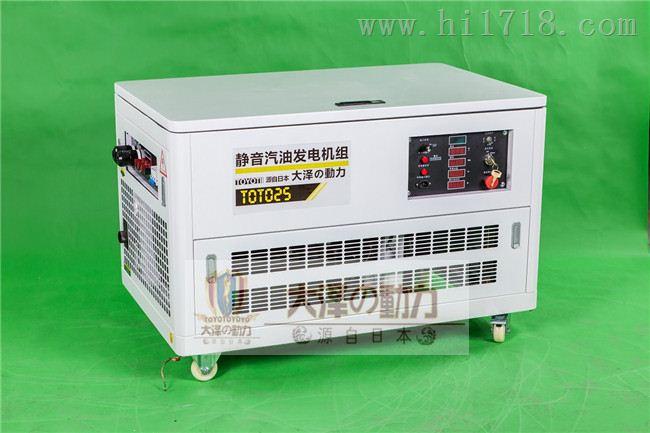 25千瓦汽油发电机品牌,25kw汽油发电机厂家