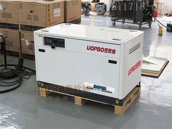 水冷20KW静音汽油发电机安装化油器