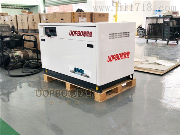 2018款新意欧鲍10KW静音汽油发电机价格