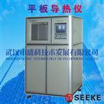 平板導熱儀SK-DR300、600型盛科導熱系數測定儀