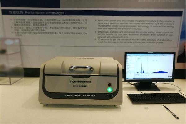 环保ROHS欧盟有害元素分析仪