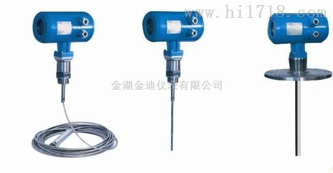 低频雷达物位计生产厂家