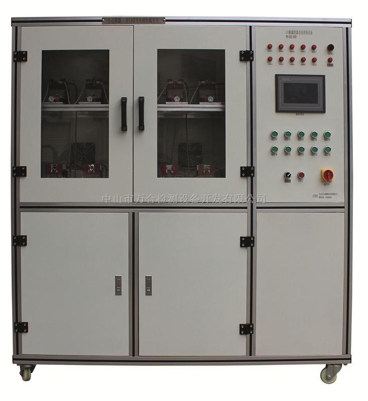 10路温控器老化检测设备WH-KX02-905B