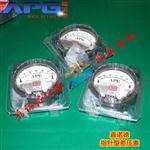 天津M2000型指针差压表